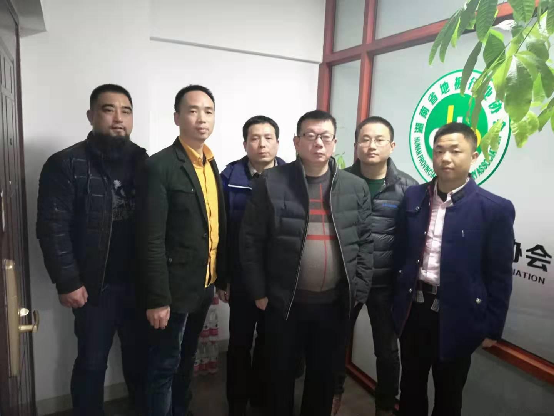 湖南省工信厅李处长调研2018年湖南省地板行业协会党建工作