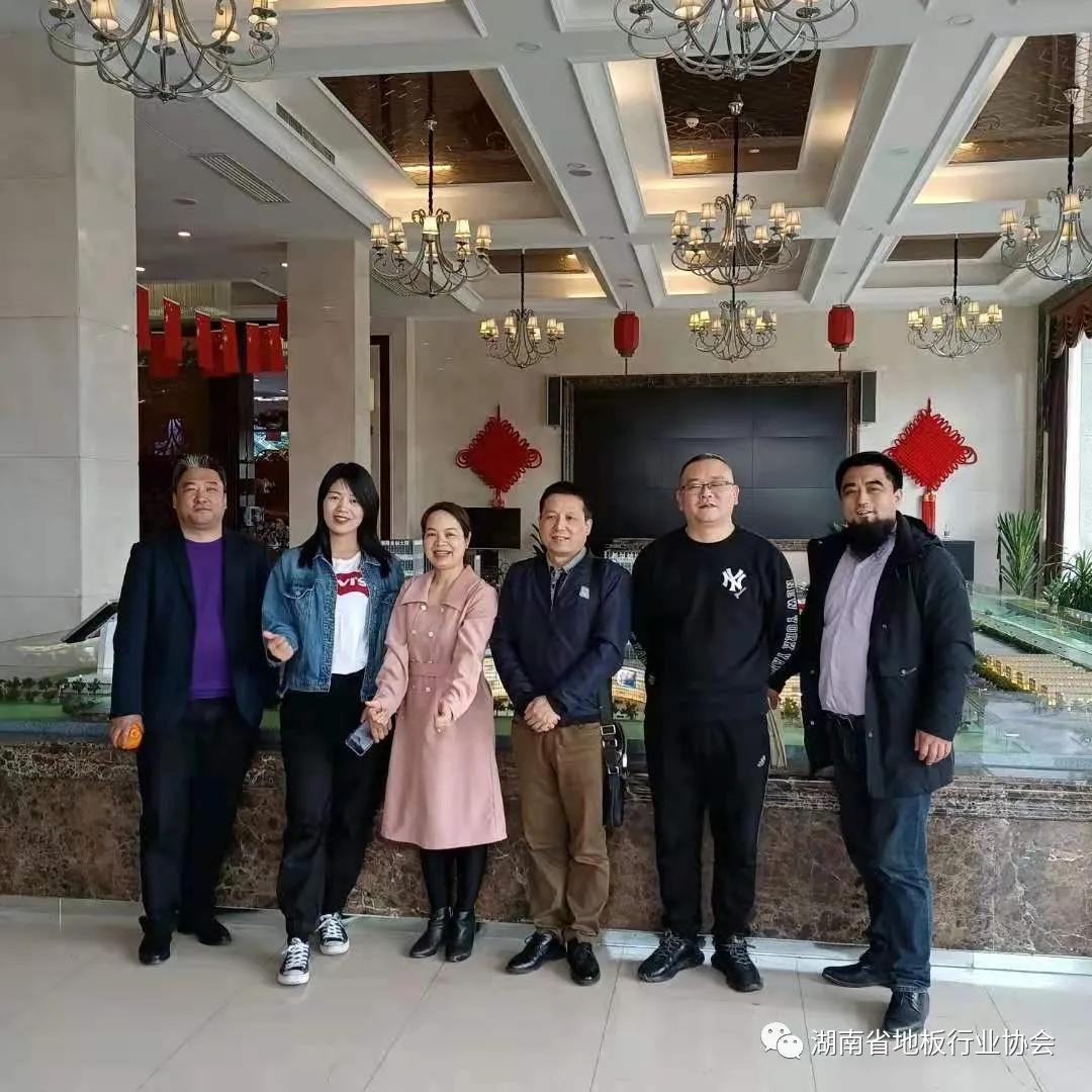 【协会新闻】协会组织会员对湖南安沙国际建材城进行参观交流