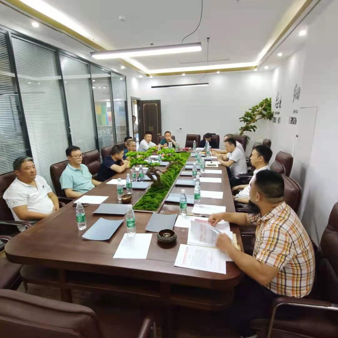 协会动态︱湘地协第一届2021年第一次理事会圆满举行